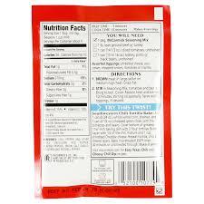 mccormick tex mex chili seasoning mix 1 25 oz meijer com