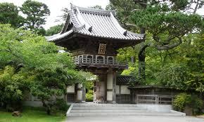 Botanical Gardens Golden Gate Park by Mlewallpapers Com Japanese Tea Garden