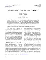 systems thinking and team performance analysis pdf download