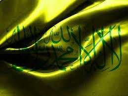 Islam Flag Smt114 U0027s Most Interesting Flickr Photos Picssr