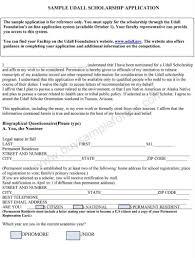 sample essay for scholarship application scholarship cover letter format sample docoments ojazlink format essay scholarship application
