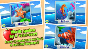 kids jigsaw puzzles ocean hd android apps on google play