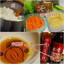 cuisine l馮鑽e thermomix 柚香壽司 味噌湯 梅子煮藝 痞客邦