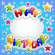 Birthday Cards Invitation Card Invitation Design Ideas Printable Birthday Cards Best