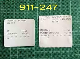 porsche 928 maintenance porsche 928 944 924 vin data bonnet maintenance book labels