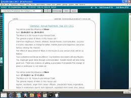 free download of kundli lite software full version kundli reports of kundli chakra 2012 professional and easy to use