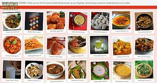 recipe apk kerala recipe corner for android free at apk here store