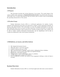student information system project outline