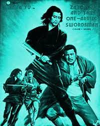 Ichi The Blind Swordsman Wild Realm Reviews Shin Zatoichi Yaburi Tojin Ken