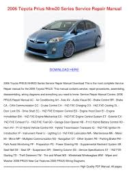 2006 toyota prius nhw20 series service repair by reynaldopena issuu