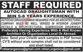 Draftsman Job Description Resume by Autocad Draftsman Required Others Companies Jobs In Karachi
