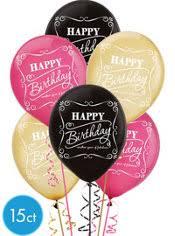 happy birthday balloon happy birthday balloons party city