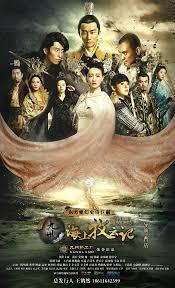 kissasian engsub watch kissasian com korean drama online list