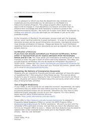 medical school admission essay examples Medical school essay help
