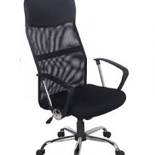 Pc Office Chairs Design Ideas Office Chairs Co Uk Archives Www Buyanessaycheap