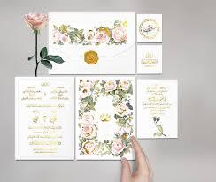 wedding invitations dubai martha stewart wedding invitations gangcraft net