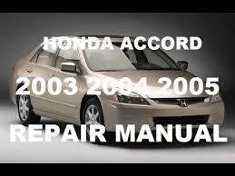 honda car manual honda accord 2003 2004 2005 repair manual