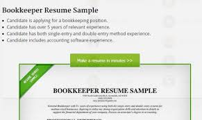 cover letter sample for bookkeeper bookkeeper resume tips and samples