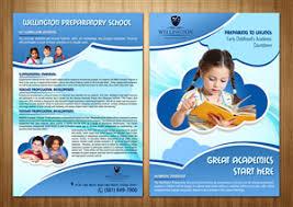 school brochure design templates brochure design for school brickhost b4480f85bc37