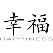 happiness symbol the 25 best symbol for happiness ideas on