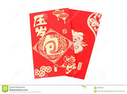 new year pocket pocket and lucky money on new year stock photo image