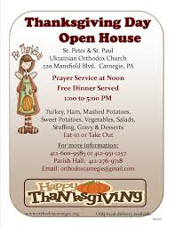 st st paul thanksgiving open house