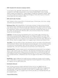 home loan protection plan lic home decor ideas