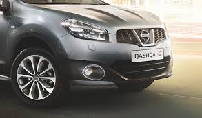 nissan qashqai rear light nissan genuine qashqai car front foglight fog lamp chrome rings x2