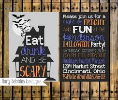 halloween party invitation template 2017 thewhipper com free