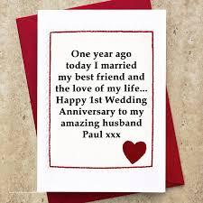 1st wedding anniversary gift unique 1st wedding anniversary gift this year wedding dresses