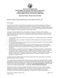 Cover Letter Introduction Sample Physical Education Cover Letter Image Collections Cover Letter Ideas
