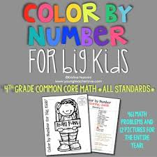 color number big kids 4th grade common core math
