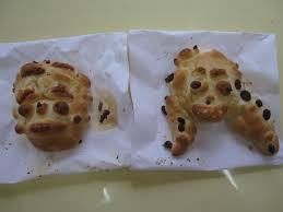 bien am駭ager sa cuisine 社会福祉法人双葉会 パン作り