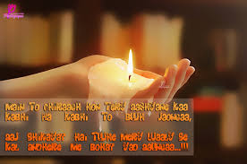 thanksgiving message to lover the biggest poetry and wishes website of the world millions of