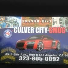 audi culver city culver city smog test only smog check stations 8916 ellis ave
