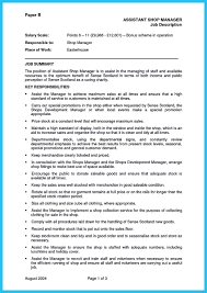 Retail Manager Job Description For Resume by Store Manager Resumes Free Resume Example And Writing Download