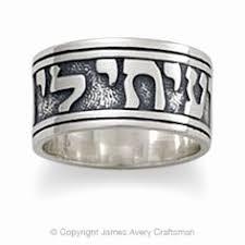 avery wedding bands avery mens wedding bands best of avery men rings 42 best