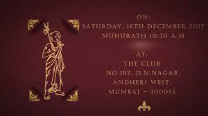 digital thread ceremony invitation video dtc my upanayanam youtube