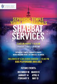 sephardic temple u2013 young professionals shabbat services