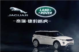 land rover jaguar why is jaguar land rover struggling in china gtspirit