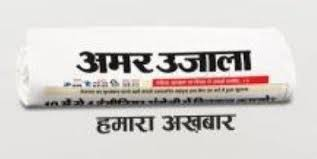 jobs for journalists in chandigarh map sector amar ujala sector 7c newspaper publishers in chandigarh justdial