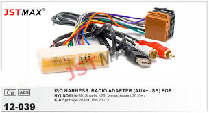 kia sorento radio wiring diagrams 2013 kia optima speaker wire