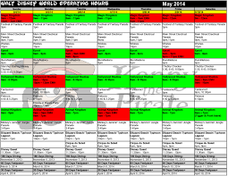 walt disney world park hours may 2014 kennythepirate 2
