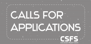 csf south calls for applications