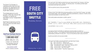 Bart Schedule And Map by South City Shuttle To Start November 4th Update With Schedule