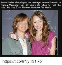 Hannah Montana Memes - jason earles who played the teenage jackson stewart in hanna montana