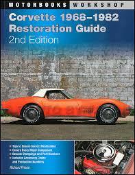 1981 corvette production numbers 1975 corvette factory assembly manual reprint