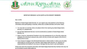 aka and delta members are pissed after chapters requested members