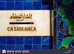 stock bureau maroc stock bureau maroc 60 images post office casablanca photos post
