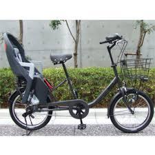 siege bebe velo polisport guppy maxi cfs polisport siège enfant sur porte bagage arrière de vélo